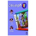 """""""Coloriage: Joseph"""" par C. Lumsden"""