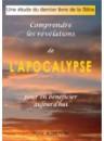 """""""Comprendre les révélations de l'Apocalypse"""" par Rémi Aubertin"""