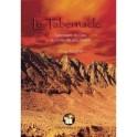 """""""Le Tabernacle, sanctuaire de Dieu au milieu de son peuple"""" par Théo Truschel"""